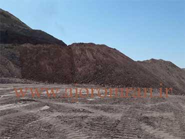 عکس معدن شماره 1