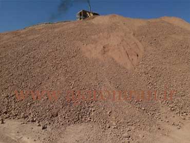 عکس معدن شماره 2