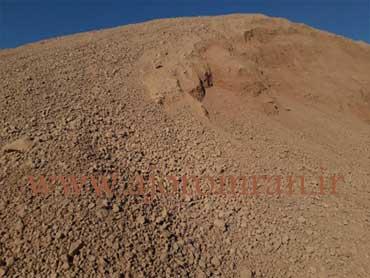 عکس معدن شماره 5